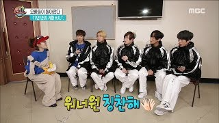 Video [Section TV] 섹션 TV - H.O.T.- Wanna One ,want a colabo stage 20180225 MP3, 3GP, MP4, WEBM, AVI, FLV Juni 2018