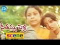 Mucherla Aruna Comedy Introduction || Mohan Babu || Revathi || Bapu
