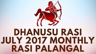 Dhanusu Rasi (Sagittarius) July Month Astrology Prediction 2017 – Rasi Palangal 2017 -D NALLA BRAHMADhanu (Sagittarius) is the centaur — a horse-like beast with a human upper part holding a bow and shooting an arrow toward the sky. The Sanskrit name for the sign refers merely to the bow, the arrow, and the shooting. The geometrical symbol is comprised of a cross, and one arm of which becomes an arrow pointing upward.All these symbols reveal the transforming effect of this sign. Dhanu (Sagittarius) symbolizes the transformation of beast into human being, of the base nature into more noble qualities. But this transformation creates turmoil, challenge, confrontation and spiritual wanderings. One's existence becomes a spiritual quest, but it is not a peaceful process. It produces a radical change. Dhanu (Sagittarius) is masculine and fiery. The spiritualizing process will require that materiality be burnt away. For this reason, the radiation has to be powerful, purposeful, effective and well directed. These are the qualities emphasized by masculine fire. Dhanu (Sagittarius) is a common sign, containing both fixed and movable properties. This means that the ninth sign can unsettle the life-style as well as consolidate it, depending on the astrological circumstances. Whatever the effect of this sign, life's unfoldment under its impact reveals the future destiny of the struggling soul. This makes the sign auspicious. The eighth sign leads to an awakening of consciousness. If this impulse operates on a spiritualizing level in the ninth sign, the various aspects of human nature are harmonized with the universal principle. A greater affinity is created between the separate consciousness of the individual and the universal consciousness of the Divine. Individual characteristics become universal ones. If this sounds vague, it is because the change may occur on any number of levels, in all of which the individual approach is destroyed and the natural process of change is cultiva