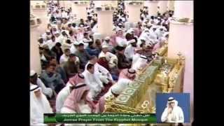 ALLAHU -A'ALAM.........!!!!!! Allah Is It a Miracle at Madeena Mosq Friday Qutuba? Just watch this Video? from 1:39 خطبتي الجمعة 23-1-1434 الشيخ د. عبدالمحسن...