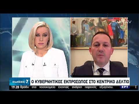 Ο Κυβερνητικός Εκπρόσωπος Σ.Πέτσας στο Κεντρικό Δελτίο της ΕΡΤ | 06/04/2020 | ΕΡΤ
