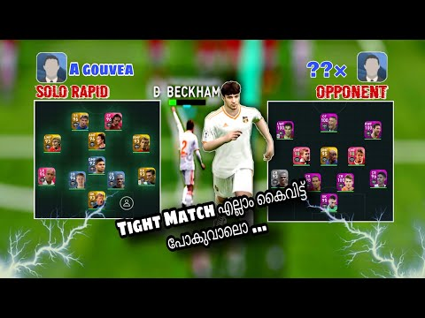 🔥One On one 🔥|Thriller or emotional|Pes2020 mobile online match|Pes20 Malayalam
