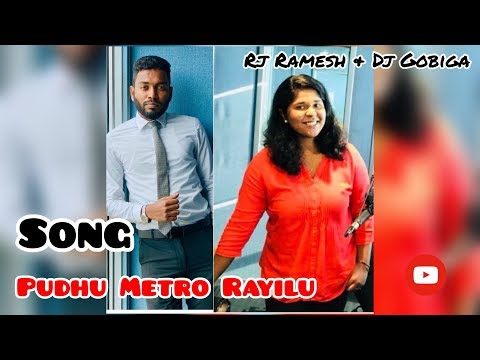 சண்டே உதய ராகங்கள் !!! - SUNDAY MORNING SHOW LYRICAL VIDEO | SooriyanFM | Sunday Udhayaragangal