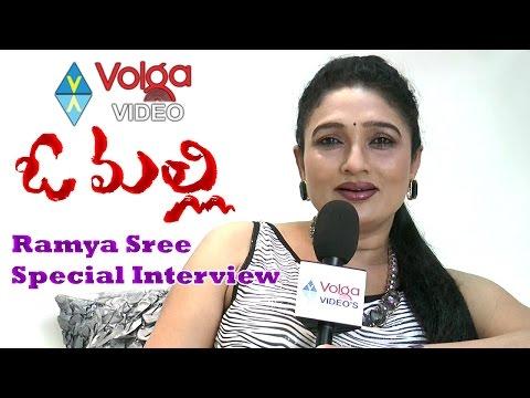 Ramya Sree Special Interview || O Malli Telugu Movie || Akash, Ramya Sree  2016 || Volga Videos