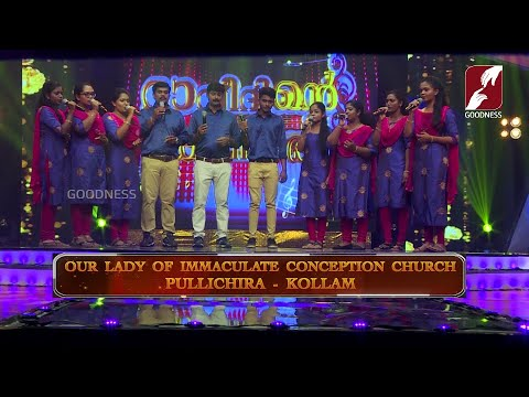 DAVIDINTE KINNARANGAL | Mega Reality Show | Epi 38 ►OUR LADY OF IMMACULATE CONCEOTION CHURCH KOLLAM