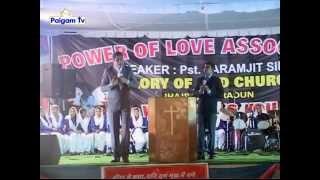 PAIGAM TV:  (Hindi Christian Message) Paramjit Singh In Dehradun November 2, 2012 - Part 1