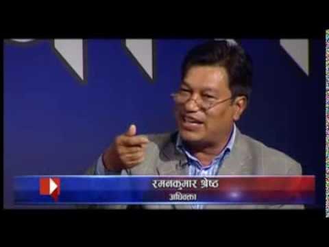 Sajha Sawal Episode 263: President's Jurisdiction