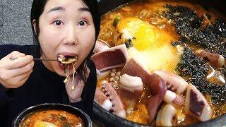 Video Hanya orang lokal yg tahu! Sup Korea Terbaik MP3, 3GP, MP4, WEBM, AVI, FLV Januari 2019