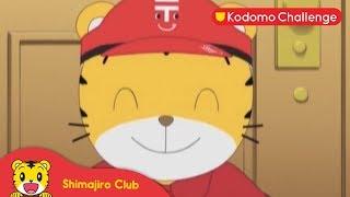 Download Video Shimajiro: Pendidikan Anak Eps. 31.2 - Bahagia karena Surat MP3 3GP MP4