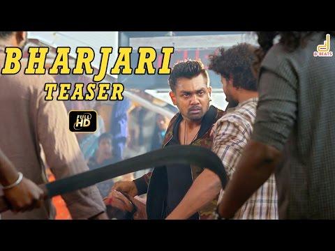 Rathavara Kannada Full Movie 3GP Mp4 HD Video Download