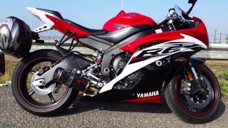 8. New 2014 yamaha yzf r6