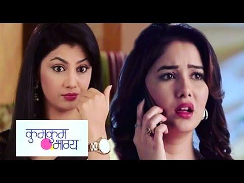 Kumkum Bhagya 10th February Episode | Pragya & Tan