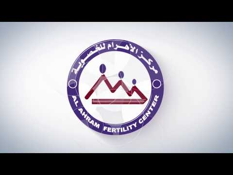 Top IVF Center in Egypt And Middle East - Al Ahram Fertility Center