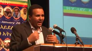 First Hijra Commemorating The Anniversary of The Ethiopian Muslims Strugle For Freedom.