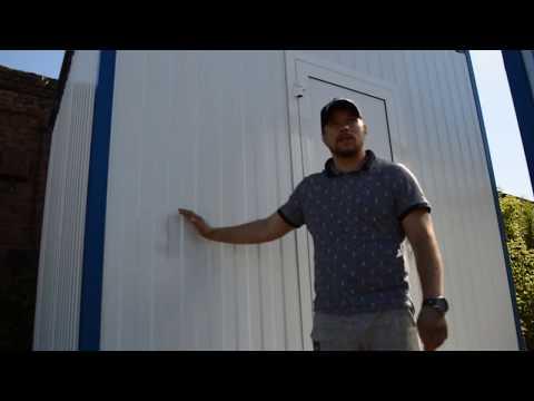 Видео Блок учета