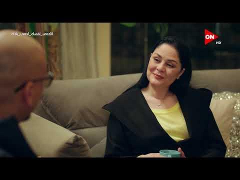 حكايات بنات 4.. قصة زواج والدة نور من والد عائشة
