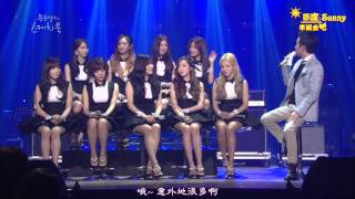 Download Lagu [李顺圭吧中字] 140315 KBS2 snsd sketchbook 柳熙烈的寫生簿 少女時代 Mp3