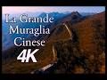 La Grande Muraglia Cinese in ...