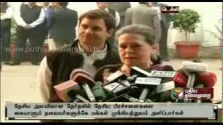 Sonia press meet video 08-12-2013 after election results