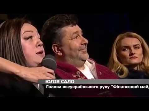 Сенсация Мураев разоблачает сговор. Скандал на Шустер LIVЕ - DomaVideo.Ru