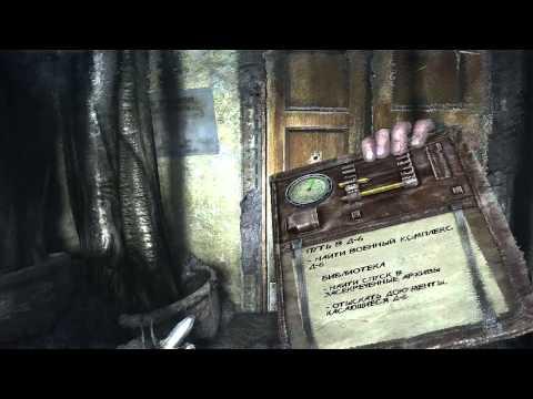 Метро 2033 - Потише, это же библиотека!