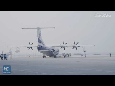 How China's AG600 Amphibious Aircraft Is Developed