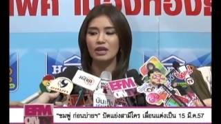 EFM On TV 15 November 2013 - Thai Talk Show
