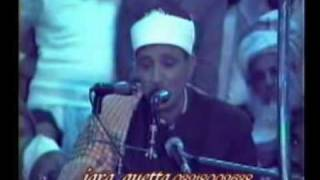 Abdulbasit Abdussamed (Zumer Pakistan Full Video Part-3)