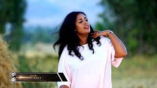 Genet Yemane - Yihuw / New Ethiopian Tigrigna Music (Official Video)