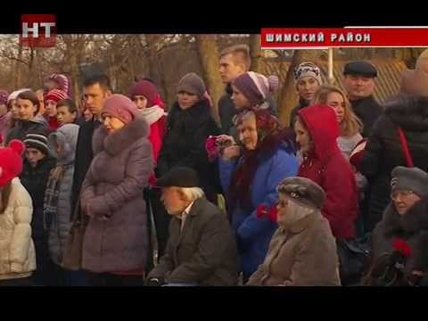 В селе Медведь Шимского района состоялась торжественная церемония открытия памятной доски Юрию Королеву