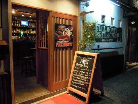 British Pub in Yokohama!