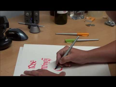Интервю с Йордан Желев - The Labelmaker