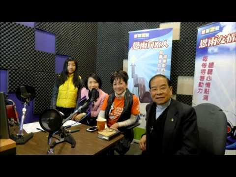 電台見證 馮寶寶 (06/09/2013於多倫多播放)