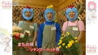 笑顔の花がさくさく佐久町