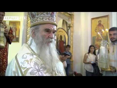 REPORTAŽA: Mitropolit Amfilohije osveštao obnovljenu Sabornu crkvu Vaznesenja Gospodnjeg na Ublima - Kuči
