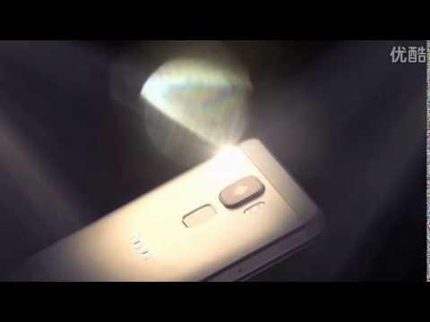 Huawei Honor 7 video di lancio uffici...