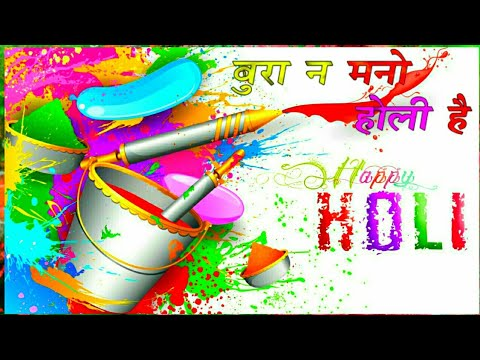 Happy quotes - Happy Holy...Greetings...Wishes...Message...Best WhatsApp Video...Quotes...Status...Happy Holi 2018