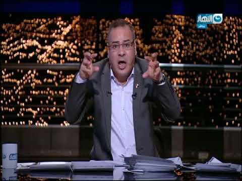 جابر القرموطي لمن ربطوا بين غناء عمرو دياب لبرج الحوت ودينا الشربيني: وما شأنكم أنتم؟