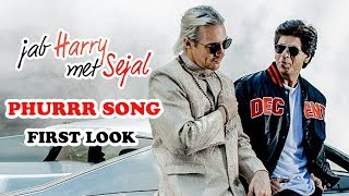 Jab Harry Met Sejal 'Phurrr' Song FIRST LOOK - Shahrukh Khan, Rapper DJ Diplo☞  Check All Bollywood Latest Update on our Channel & Subscribe  - http://bit.ly/SubscribeMoviezAdda ☞  Follow us on Twitter http://goo.gl/Z4wno5☞  Like us on Facebook https://goo.gl/8Kvkhr☞  Circle us on G+ https://plus.google.com/118018009657043521720☞  Follow us on Instagram http://goo.gl/gSysfH