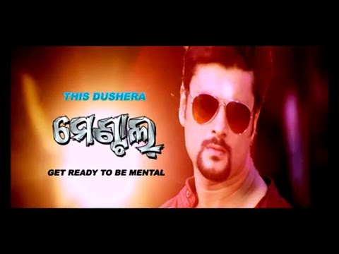 Video Mental Official Trailer - Anubhav Mohanty download in MP3, 3GP, MP4, WEBM, AVI, FLV January 2017