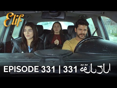 Elif Episode 331 (Arabic Subtitles) | أليف الحلقة 331