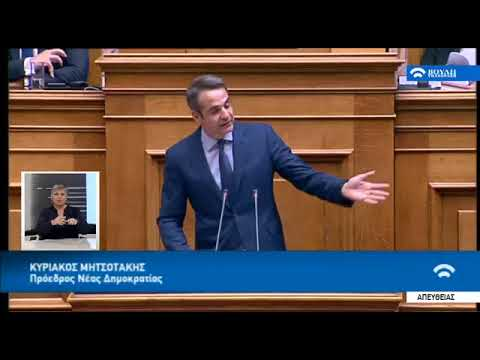 Κυρ. Μητσοτάκης προς κυβέρνηση: Η ετυμηγορία του λαού θα είναι πολύ σκληρή μαζί σας