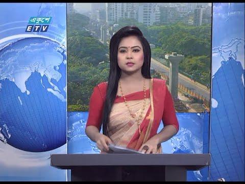 09 Am News || সকাল ০৯ টার সংবাদ || 28 October 2020 || ETV News