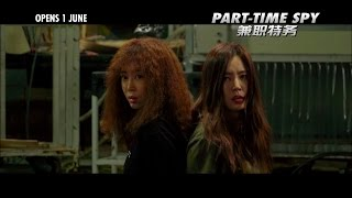 Nonton Part Time Spy                Main Trailer   Opens 1 Jun In Malaysia Film Subtitle Indonesia Streaming Movie Download