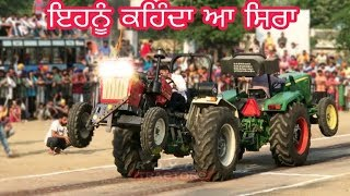 Swaraj 960 Vs John Deere 5055 E  Tractor Tochan Otalan (Punjab0