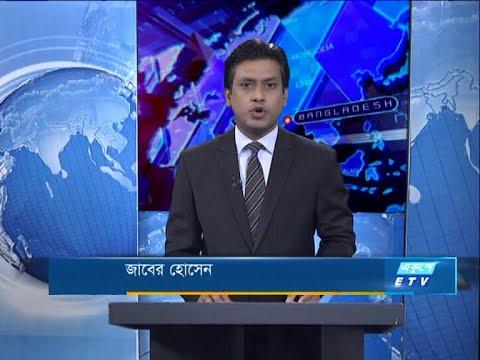 07 PM News || সন্ধ্যা ৭টার সংবাদ || 18 October 2020 || ETV News
