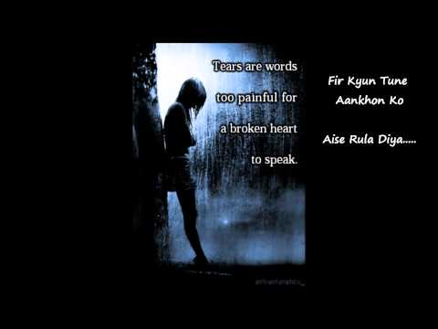 Video Tujhe Bhula Diya (Sad Emotional Version) download in MP3, 3GP, MP4, WEBM, AVI, FLV January 2017