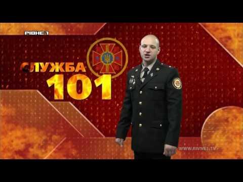 """""""Служба 101"""": як рятувальники опікуються пожежною безпекою жнивної кампанії та профілактикою пожеж в екосистемах Рівненщини"""