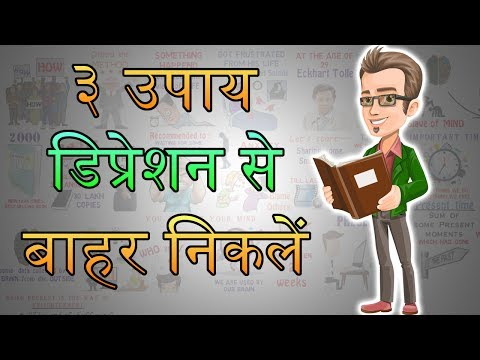 HOW TO OVERCOME DEPRESSION | POWER OF NOW ANIMATED BOOK SUMMARY | Motivational Video in Hindi