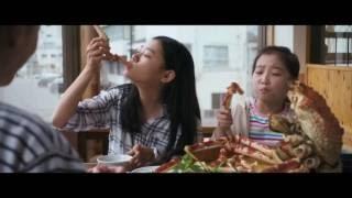 Nonton                                   Her Love Boils Bathwater  2016                  Film Subtitle Indonesia Streaming Movie Download